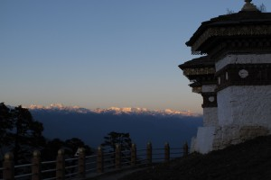 WHY WE LOVE BHUTAN (AND YOU SHOULD TOO)