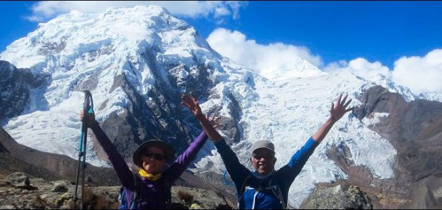 THE WONDERS OF CORDILLERA BLANCA TREKKING